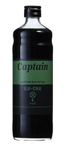 キャプテン 宇治茶シロップ 瓶 600ML【イ...