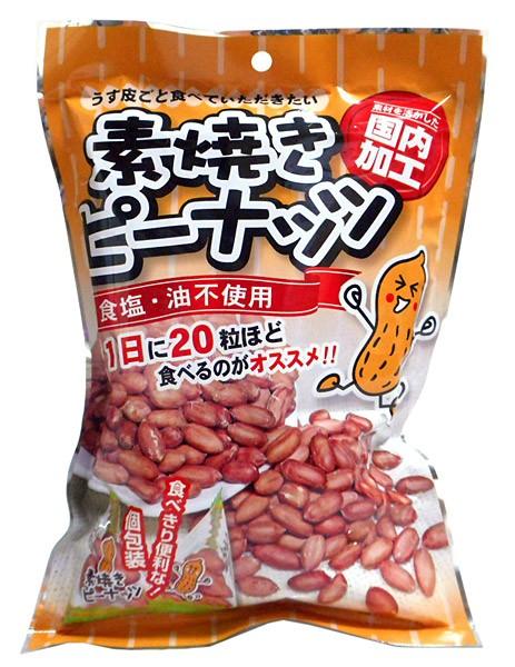 タクマ食品 素焼きピーナッツ140g【イージャパ...