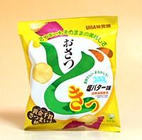 UHA おさつどきっ 塩バター味 65g【イージャパ...