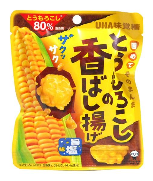 UHA味覚糖 とうもろこしの香ばし揚げ旨塩味18g【...