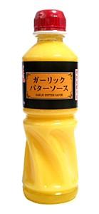 ケンコー ガーリックバターソース 515g【イージャ...