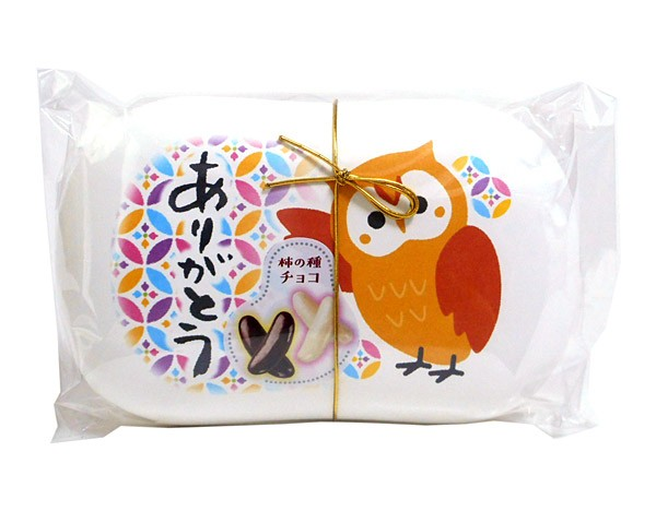 ふじや チョコ柿の種テトラミックス6袋【イージ...
