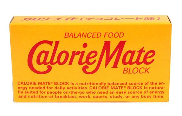 カロリーメイト ブロック チョコレート味 2本...