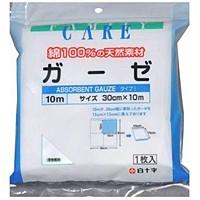 白十字 ファミリーケア(FC) ガーゼ 10m【イー...