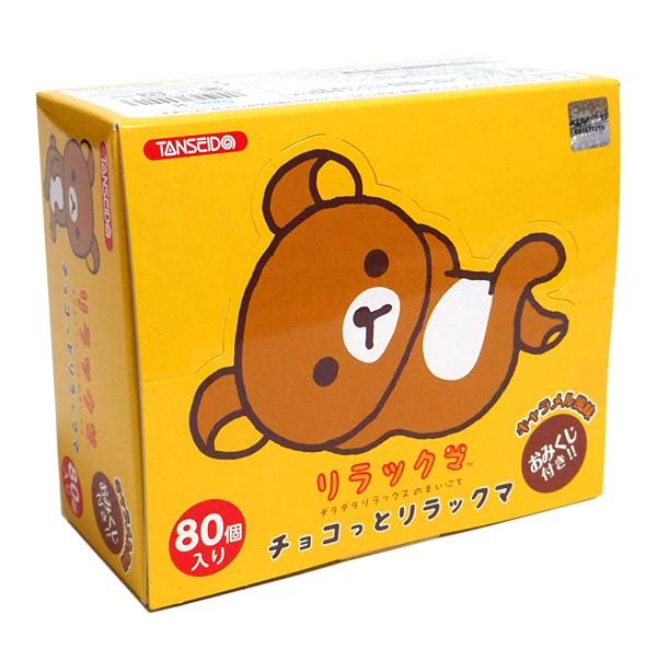 丹生堂 チョコっとリラックマ キャラメル風味80...