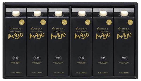 【送料無料】ミカド珈琲 MAJO リキッドコーヒーギフト C−6【ギフト館】