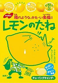 ★まとめ買い★ ノーベル レモンのたね ×6個...