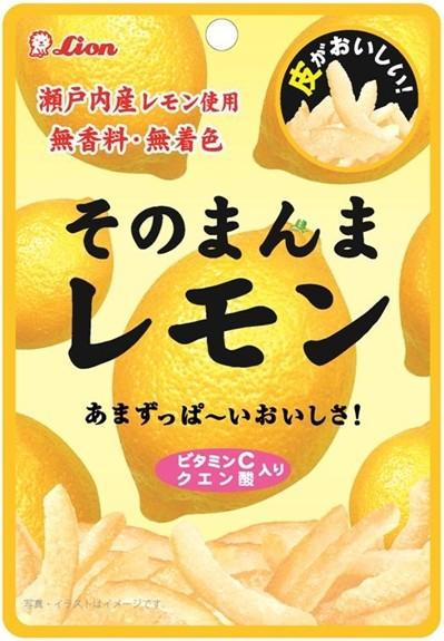 ★まとめ買い★ ライオン菓子 そのまんまレモン...