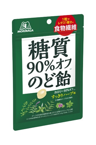 ★まとめ買い★ 森永製菓 糖質90%オフのど飴...
