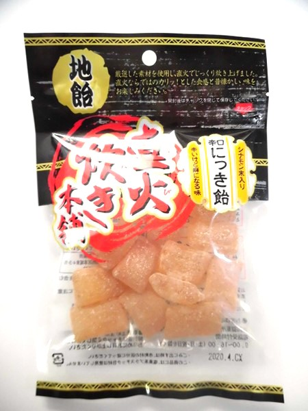 ★まとめ買い★ 吉岡製菓所 辛口にっき飴 ×1...