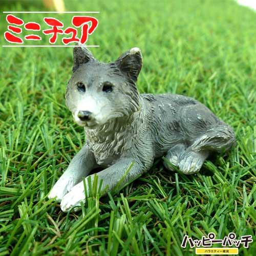 犬の置物 伏せ ミニチュア 犬 AO-825 ミニ 置き物...
