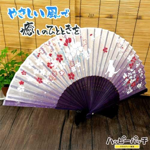 ◎ 扇子 女性用 猫 紫 シルク ETSE-404