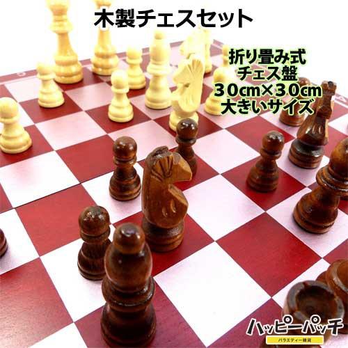 チェス チェスセット チェス盤 駒 ボードゲーム ...