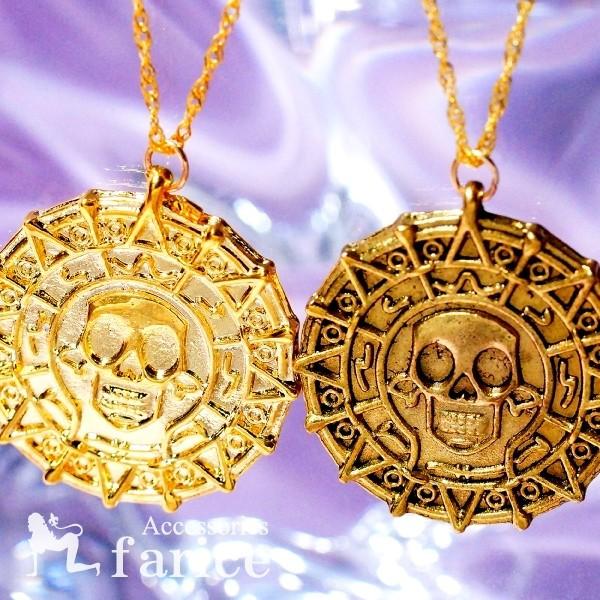 スカル(髑髏)&サン(太陽)メダル型 裏面雷文風(稲...