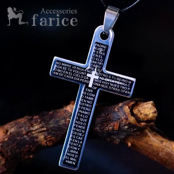 ルード系 聖書文字&十字架装飾 ラテンクロス ブラ...