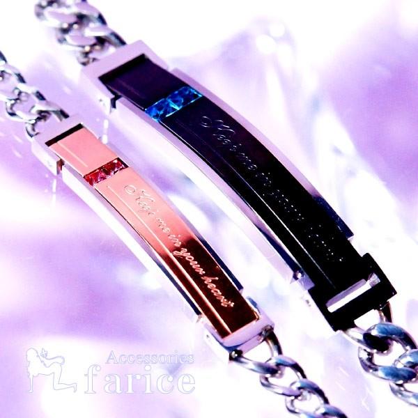 【あなたの心にいさせて】文字&ブルーorピンクス...