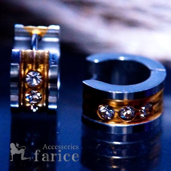 3クリアストーン装飾 ゴールド&シルバーバイカラ...