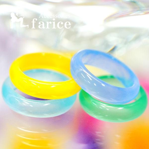 アゲート 瑠璃 メノウ シンプル 甲丸 リング 指輪...