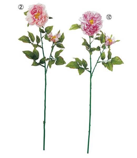 造花 フラワー 観葉植物 花束 シルキーローズ  [F...
