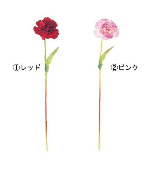 造花 フラワー 観葉植物 花束 リトルカーネーショ...