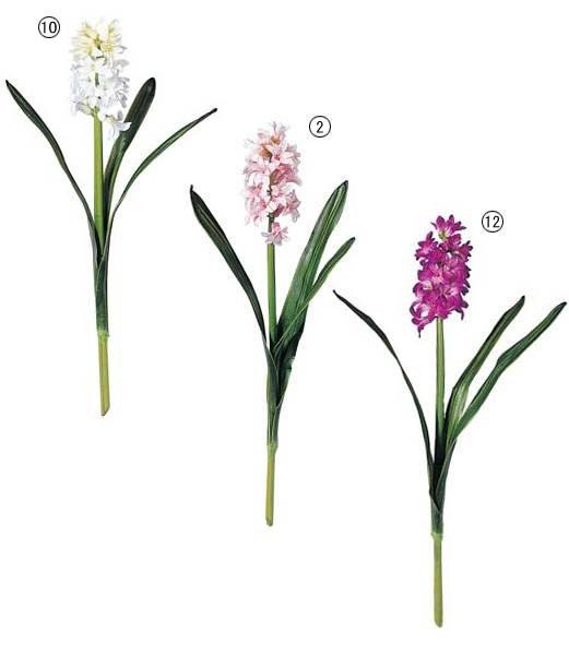 造花 フラワー 観葉植物 花束 ヒアシンス  [FLSP1...