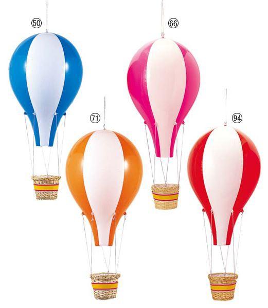 装飾デコレーション 120cm気球  [DEDE7175]【装飾...