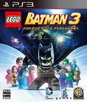 超特価◆即日発送◆PS3  LEGO(レゴ) バットマン3 ザ・ゲーム ゴッサムから宇宙へ新品15/04/02