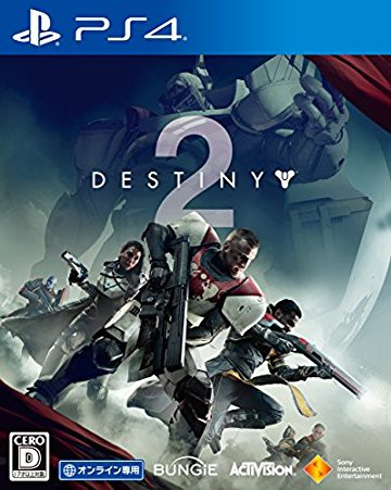 特価◆即日発送「先々週の新作」◆PS4 Destiny2 ...