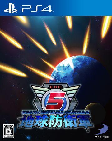 特価◆即日発送◆PS4 地球防衛軍5新品17/12/07