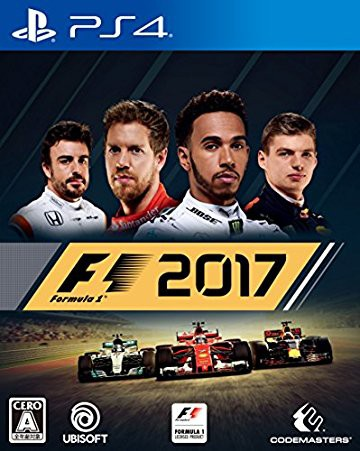 特価◆即日発送「先週の新作」◆PS4 F1 2017 (初...