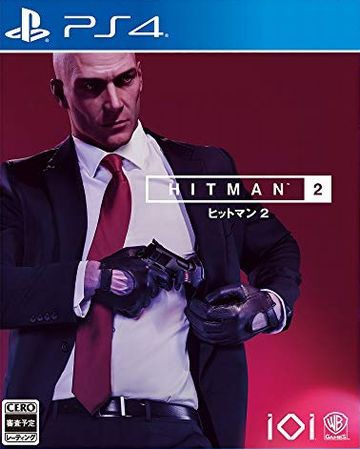 特価◆即日発送「先週の新作」◆PS4 ヒットマン2 ...