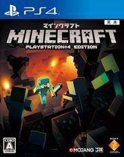 特価◆即日発送◆PS4 マインクラフト Minecraft: ...