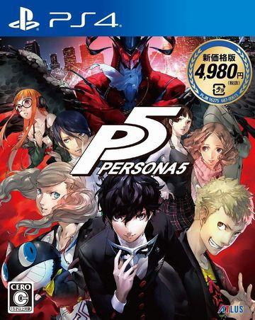 特価◆前日発送◆PS4 ペルソナ5 新価格版予約18/0...