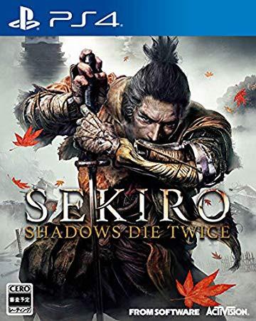 特価◆即日発送◆PS4 SEKIRO: SHADOWS DIE・・ セキロ セキロウ セキロー新品19/03/22