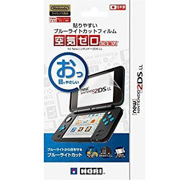 ◆即日発送「先週の新作」◆3DS PT 貼りやすいブ...