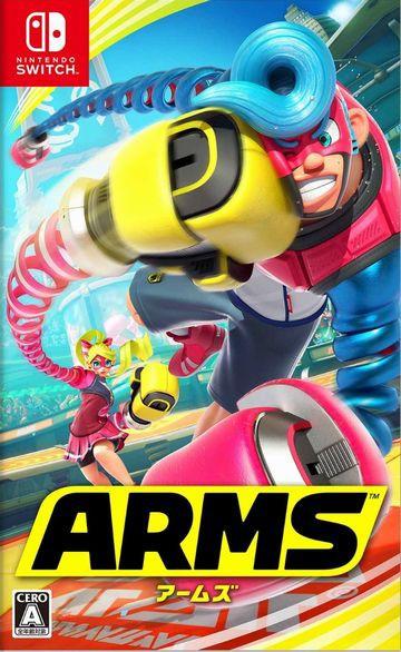 ◆即日発送「先々週の新作」◆SWI  ARMS アームズ...