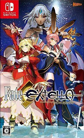 ◆即日発送「先週の新作」◆SWI Fate/EXTELLA フ...
