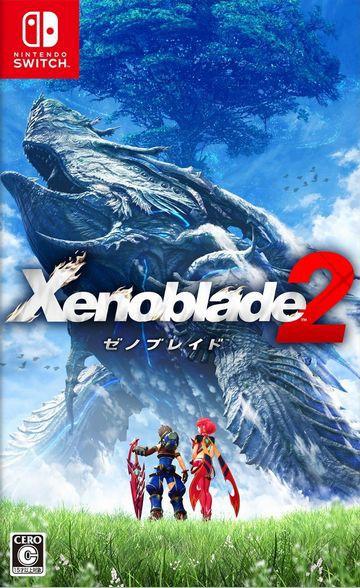 ◆即日発送◆SWI ゼノブレイド2 Xenoblade2新品17...
