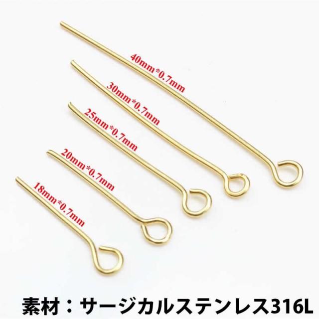 DIY用ステンレス316L製ゴールドアイピン ヘッドピ...