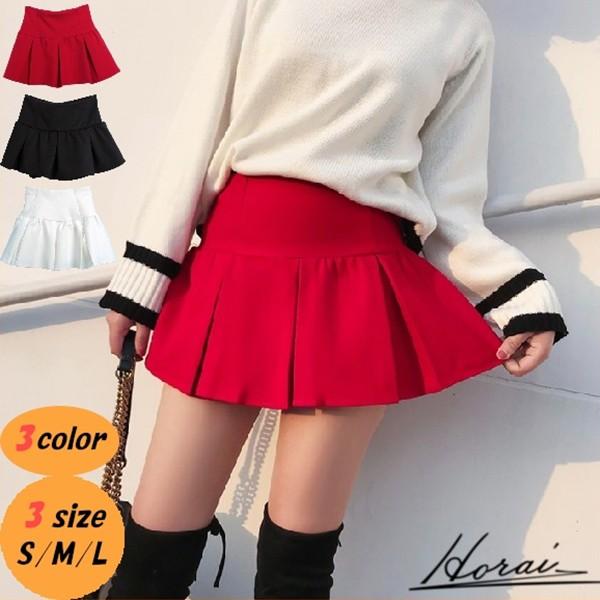 スカート ミニ丈 無地 超ミニ インナーパンツ付き...