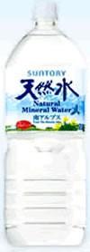 【送込】南アルプスの天然水 (2Lx6本)
