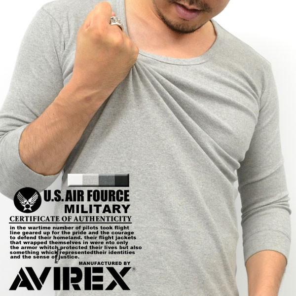 AVIREX アビレックス 〜ストレッチテレコ素材〜...