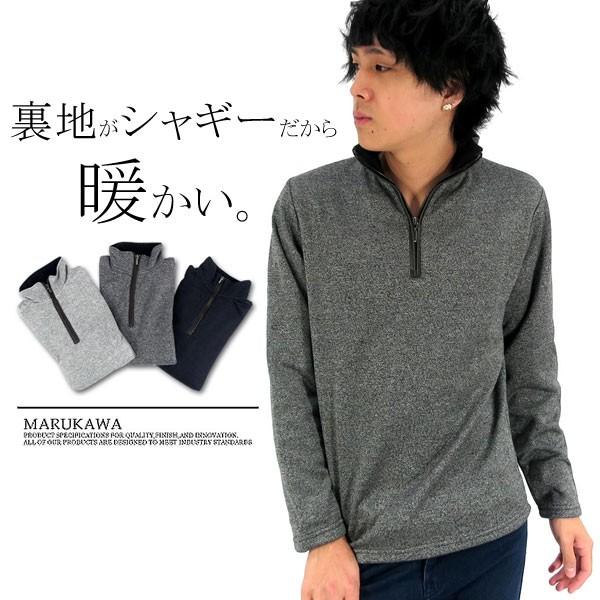 送料無料 長袖 カットソー ロンT メンズ レディー...