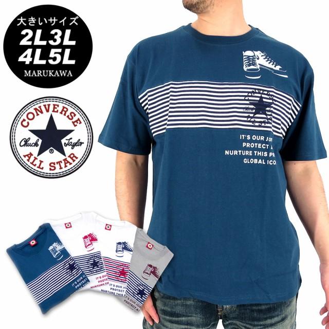 送料無料 大きいサイズ 半袖 Tシャツ インナー 半...