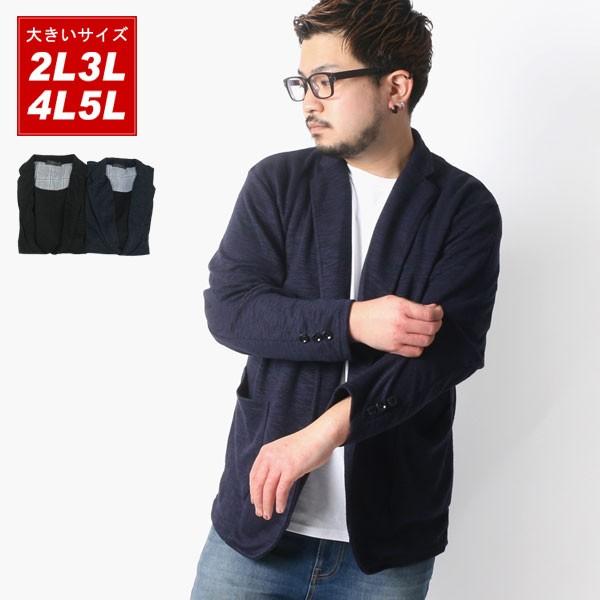 送料無料 ジャケット 大きいサイズ メンズ テーラ...