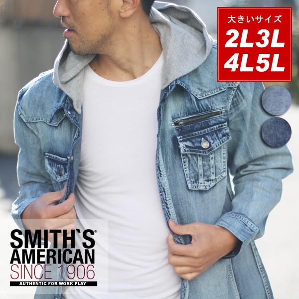 送料無料 大きいサイズ SMITH'S AMERICAN デニム...
