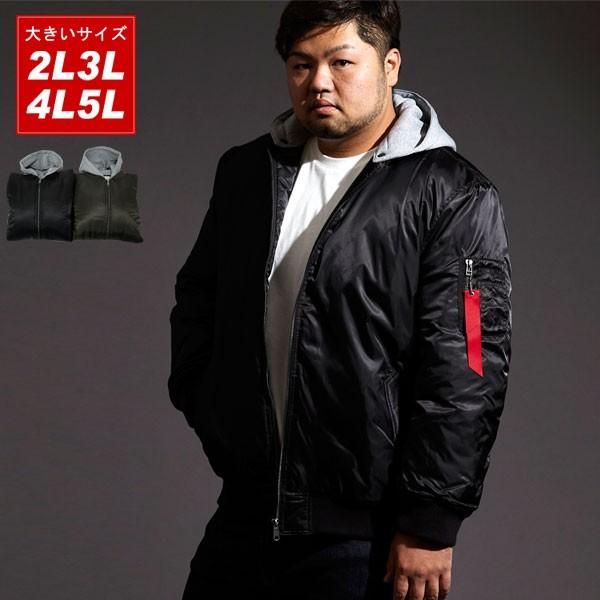 大きいサイズ メンズ 【送料無料】 MA-1 ミリタリ...
