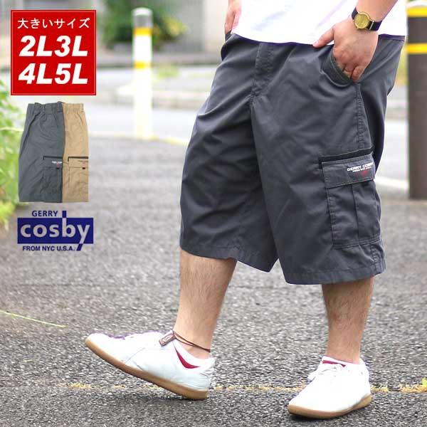 cosby ショートパンツ 大きいサイズ メンズ 夏 カ...