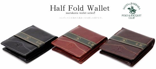 送料無料 折りたたみ財布 二つ折り財布 財布 ビジ...