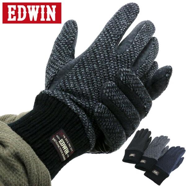 送料無料 EDWIN 手袋 グローブ メンズ レディース...